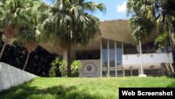Facultad número 1 de la Universidad de Ciencias Médicas de Santiago de Cuba.