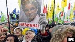 Partidarios de Yulia Timoshenko protestan en Kiev