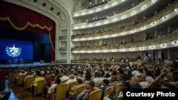 Asamblea Provincial La Habana
