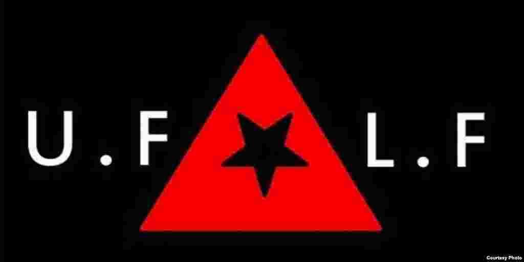 Monograma de la Unión franternal de la lealtad y la Fidelidad (UFLF). Cortesía Juannier R. Matos.