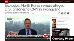 CNN sobre detenido en Corea del Norte