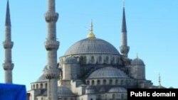 El 38vo Congreso de la FIDH sesionó desde el pasado jueves hasta este lunes 27 en Estambul.
