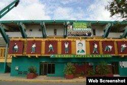 Estadio Capitán San Luis, donde se celebrará el Juego de las Estrellas correspondiente a la 57 Serie Nacional de Béisbol, entre el 20 y el 22 de octubre.