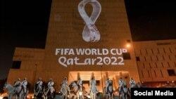 Qatar sede de la Copa del 2022