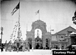 Arco construido para celebrar 20 de mayo de 1902.