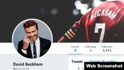 David Beckham. Foto tomada de su página de Twitter.