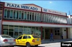 TRD en la ciudad de Camagüey. (Foto: Google Maps/Julio César Rodríguez)