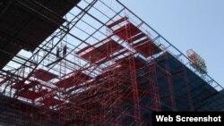 Reparación del techo del estadio Latinoamericano.