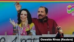 Una imagen de los gobernantes de Nicaragua, Daniel Ortega y Rosario Murillo.