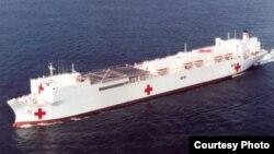 El buque hospital USNS Comfort de la Marina estadounidense.