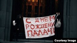 Protesta frente a la sede del FSB