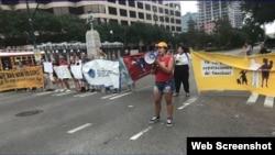 Protesta frente a las instalaciones de ICE en Nueva Orleans por la deportación del cubano Yoel Alonso Leal. (Foto: NowCRJ.org)