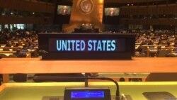 Tras la Noticia: enmiendas estadounidenses