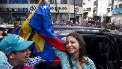 María Corina pide repudio para la dictadura de Venezuela