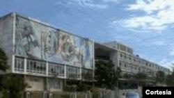 Universidad de Oriente, Santiago de Cuba, Cuba