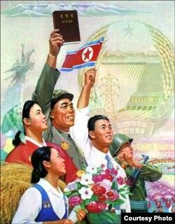 Poster de Corea del Norte