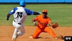 Fotografía de archivo del campeonato cubano de béisbol.