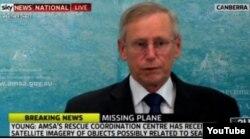 John Young, de la Autoridad Marítima australiana, informa sobre posibles restos del avión malasio desaparecido.