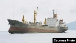El barco norcoreano Mu Du Bong.