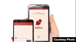 La aplicación cubana para móviles toDus duplica las funciones de Whatsapp y funciona en la red nacional Intranet.