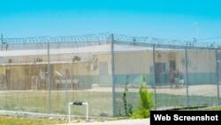 Centro de Detención para Inmigrantes en Islas Cayman. (Archivo)