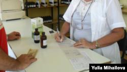 Venta de medicinas por tarjetón en una farmacia cubana. (Archivo)