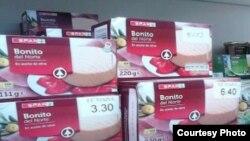 Bonito del Norte,envasado por la cadena europea SPAR, se vende en Cuba a precios prohibitivos.