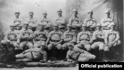 Los New York Giants pertenecían a The National League of Professional Baseball Clubs. Tomado de Library of Congress.