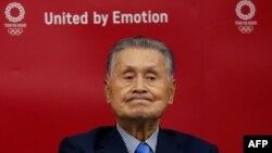 Yoshiro Mori, del Comité Organizador Tokio 2020