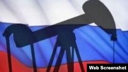 Rusia busca petróleo en Cuba
