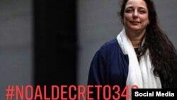 Tania Bruguera, entre los artistas arrestados este lunes