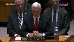 Realizan en Naciones Unidas reunión extraordinaria sobre crisis venezolana