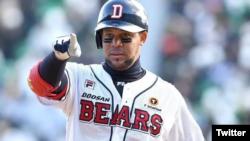 José Miguel Fernández (Foto: Baseball Brit @BaseballBrit)