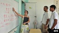 Debate sobre maestros emergentes en Cuba