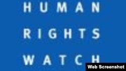 Human Rights Watch criticó a Hamas por perpetrar abusos de los derechos humanos