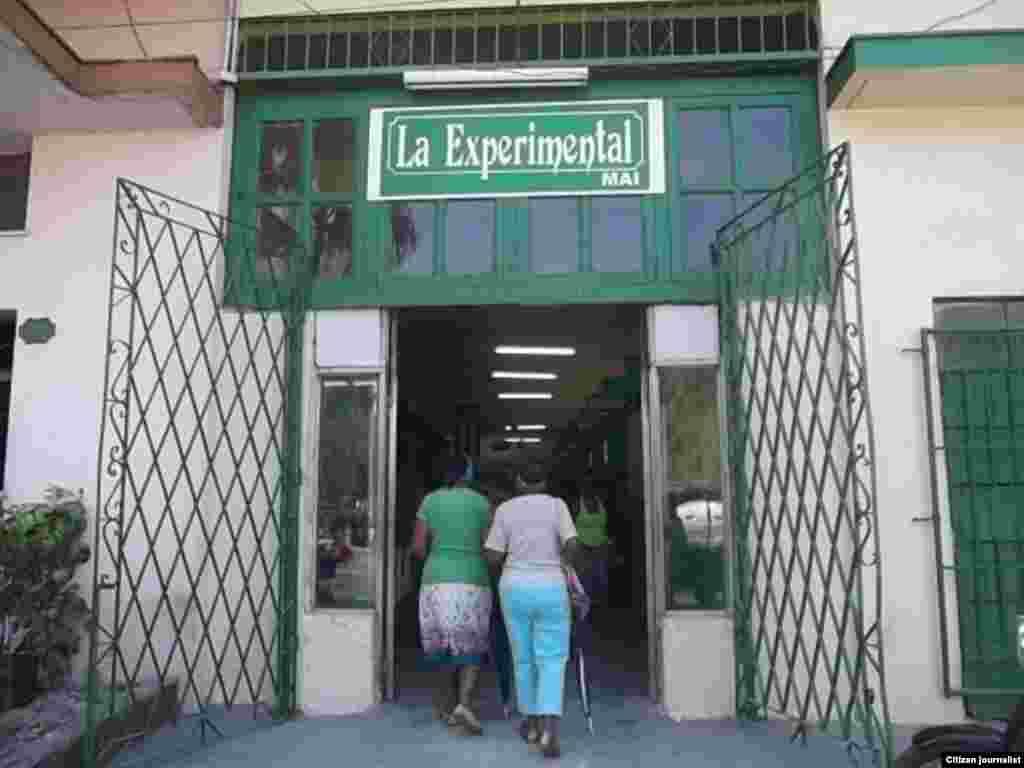 """""""La Experimental"""", MAI (Mercado Artesanal el Industrial) situada en Calzada de Güines, Reparto La Fernanda, municipio San Miguel del Padrón, La Habana."""