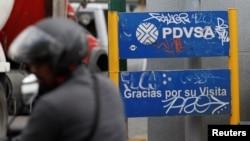 El logo de PDVSA en una estación de gasolina en Caracas.