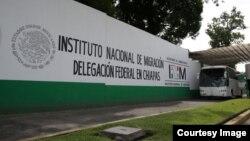 Estación Migratoria Siglo XXI de Tapachula, Chiapas, México.