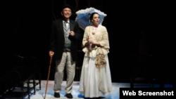Escena de la obra Bayamesa que presenta Teatro Avante en Miami