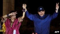 Daniel Ortega y Rosario Murillo, presidente y vicepresidenta de Nicaragua (Maynor Valenzuela/AFP).