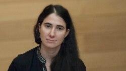 Declaraciones de Yoani Sánchez en el Día Mundial de la Radio