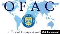Acrónimo de la Oficina de Control de Bienes Extranjeros, Departamento del Tesoro de EE.UU.