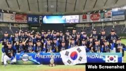 Corea del Sur, campeón del Premier 12 de béisbol.