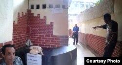 Baño público de San Rafael. Foto Cortesía Cubanet.