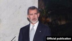 El Rey Felipe VI de España pronuncia un discurso en La Habana. (Foto: @CasaReal)