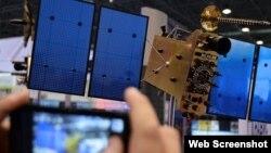 Recepción de datos satelitales. (Archivo)