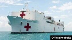 USNS Comfort, buque hospital.