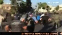 Dos palestinos matan a cuatro israelíes en una sinagoga