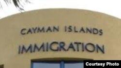 Oficina de inmigración de Gran Cayman.