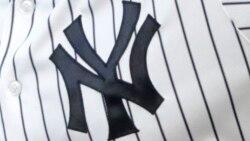 Los Yankees ganaron de nuevo 12 por 1, tremenda temporada y CC Sabathia ganó el juego!
